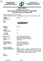 USRIOT香港商标注册