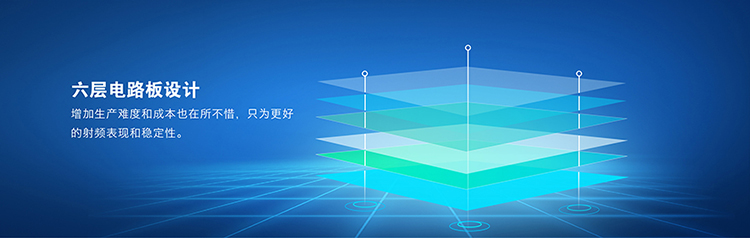 NB-IoT模块的六层电路板设计