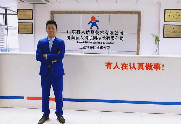 有人科技/上海稳恒科技总裁古欣