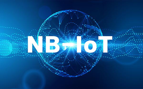 NB-IoT再添催化剂:稳恒+电信推出特优套餐,推动NB快速普及