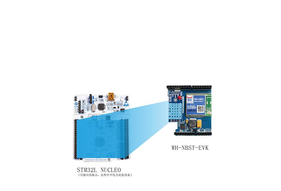 STM32 Nucleo-64 NB-IoT开发板配件产品使用