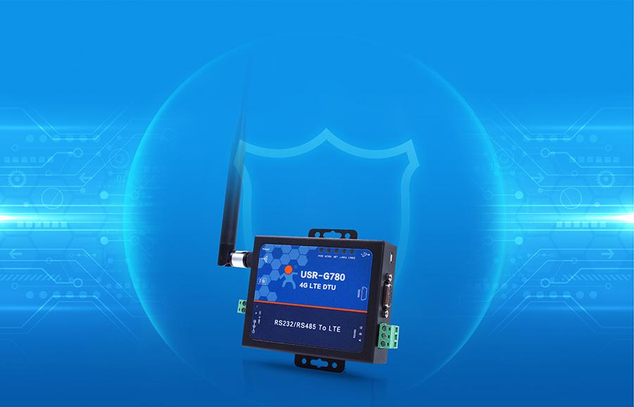 4G网络数据双向透明传输硬件防护