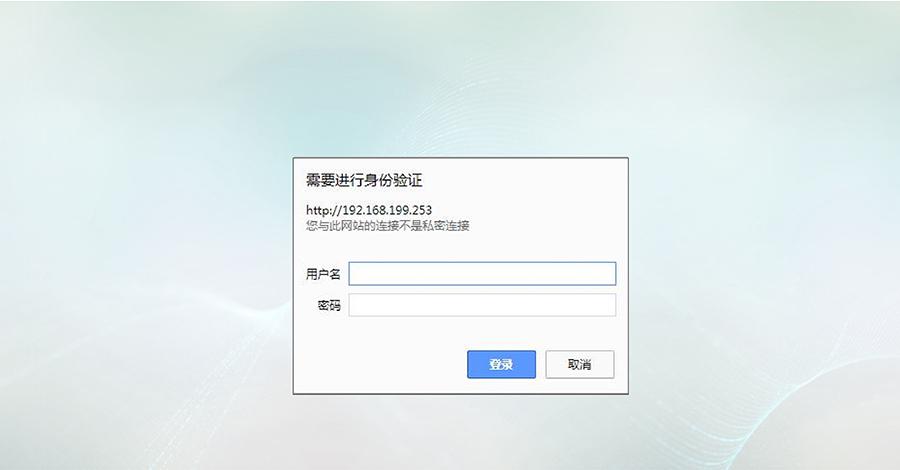 RS232/485双网口WIFI串口服务器的帐号密码验证