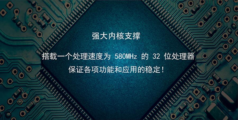 RS232/485双网口WIFI串口服务器的强大的内核