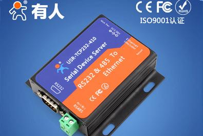 串口服务器USR-TCP232-410使用485口并联方式与设备通信
