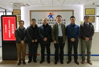 山东有人与中国电信达成战略合作,助力NB-IoT与4G行业发展